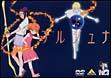 地球少女アルジュナ Director's Edition 3