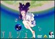 地球少女アルジュナ Director's Edition 4