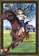 大草原の小さな天使 ブッシュベイビー 4