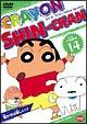 クレヨンしんちゃん TV版傑作選 14 雪かきは楽しいゾ