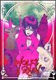 WOLF'S RAIN 3