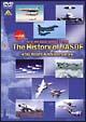 航空自衛隊50年史 -The History of JASDF-