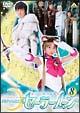 美少女戦士セーラームーン 8