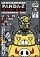 パンダーゼット THE ROBONIMATION 2