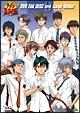 テニスの王子様 DVD FAN DISC 0<LOVE> Game Remix -Kev to Victory-