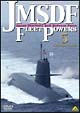 JMSDF FLEET POWERS 5 -THE SILENT FORCE- 海上自衛隊潜水艦