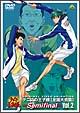 テニスの王子様 OVA 全国大会篇 Semifinal 2