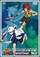 テニスの王子様 OVA 全国大会篇 Semifinal 3