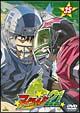 アイシールド21 Vol.35