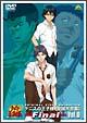 テニスの王子様 OVA 全国大会篇 Final Vol.0