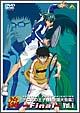 テニスの王子様 OVA 全国大会篇 Final Vol.1