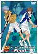 テニスの王子様 OVA 全国大会篇 Final Vol.2