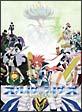 スパイダーライダーズ オラクルの勇者たち DVD-BOX