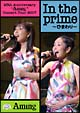 "25th Anniversary ""Aming"" Concert Tour 2007 ""In the prime〜ひまわり〜"""