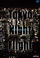 Tokyo Night Flight~東京夜景飛行