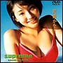 日テレジェニック2000 supreme