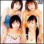 日テレジェニック2000~Memoires Duex