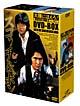 太陽にほえろ! スコッチ&ボン編 DVD-BOX 2<限定版>
