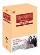 熱中時代 (教師編Part2) DVD-BOX II