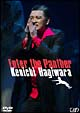 Enter the Panther Kenichi Hagiwara Live Tour 2003