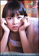 女神のChu! 日テレジェニック 2004