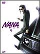 NANA-ナナ- 9