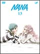 NANA-ナナ- 13