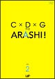 C×D×G no ARASHI! 2