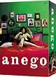 anego[アネゴ]DVD-BOX