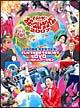 第20回 ビートたけしのお笑いウルトラクイズ!! DVD-BOX