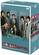 太陽にほえろ!1978 DVD-BOX 1