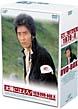 太陽にほえろ!1978 DVD-BOX 2