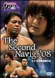 PRO-WRESTLING NOAH The Second Navig.'08 3.2日本武道館大会