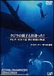 クジラの親子と出逢った! ~タヒチ・ルルツ島 碧の楽園の物語~