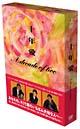 十年愛 DVD-BOX