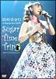 田村ゆかり さまぁらいぶ☆2004 *Suger Time Trip*DVD