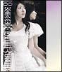 Minori Chihara PV Clip&History