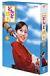 連続テレビ小説 どんど晴れ 完全版 DVD-BOX1[FUBS-3001][DVD] 製品画像