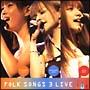 FS3 LIVE