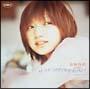 シングルV「サヨナラのLOVE SONG」