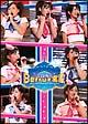 Berryz工房 コンサートツアー2007夏〜ウェルカム!Berryz宮殿〜