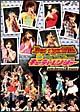Berryz工房&℃-ute 仲良しバトルコンサートツアー2008春 ~with Berryz工房Tracks