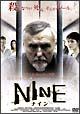 NINE-ナイン-