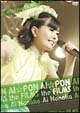 AI★PON the FILMS