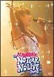AI NONAKA'S NO TEAR×NO LIVE 2008 DVD