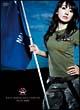 NANA MIZUKI LIVE FIGHTER -BLUE SIDE-