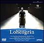 ワーグナー歌劇≪ローエングリン≫バーデン・バーデン祝祭劇場2006年