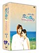 恋の香り Scent of Love DVD-BOX 1