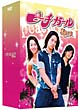 ピーチガール~蜜桃女孩~ DVD-BOX