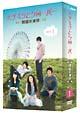 ハチミツとクローバー ~蜂蜜幸運草~ DVD-BOX I